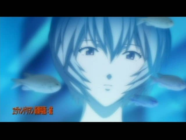 Evangelion 2.22 - You are [not] advance Video 4