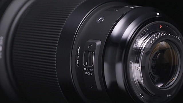 SIGMA - Art 85mm F1.4 DG HSM Video 3
